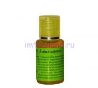 Травяное масло Пу Сей Ма от варикоза, дерматитов, геморроя 20 мл