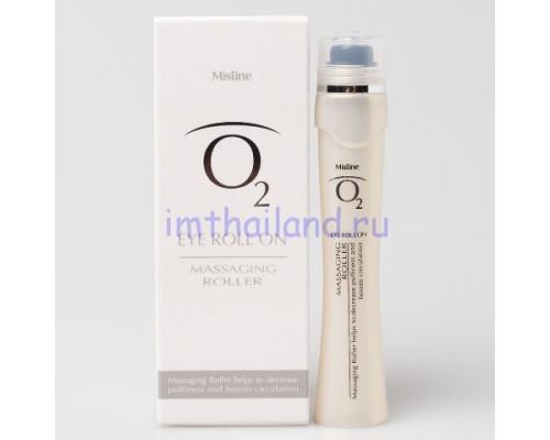 Ролик для кожи вокруг глаз с питательным гелем Mistine 9 гр