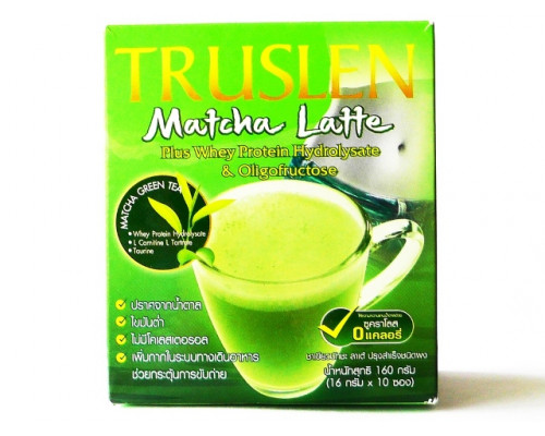 Чай Матча Латте 10 пакетиков