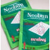 Обезболивающий тайский пластырь Neobun 2 шт