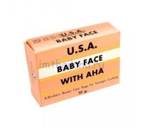 Омолаживающее мыло для лица и тела Baby Face 50 гр
