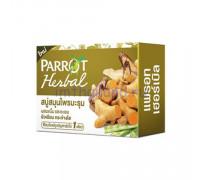 Травяное мыло из куркумы, моринги и солодки Parrot Herbal