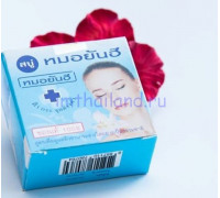 Лечебное мыло для лица Dr Yanhee Soap 70 гр