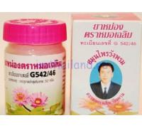Тайский охлаждающий бальзам Wang Prom 50 гр