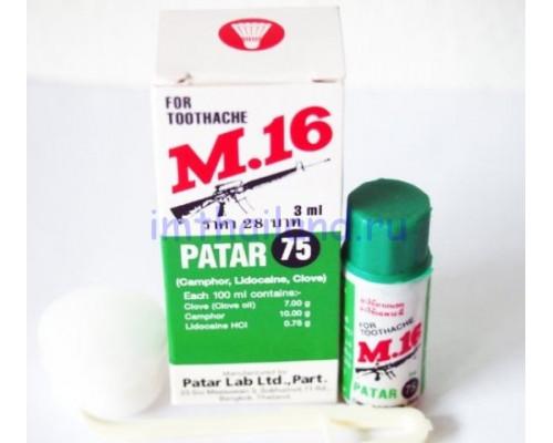 Средство для снятия зубной боли M.16 Patar