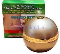 Увлажняющий крем для тела с гинкго билоба и коллагеном против растяжек K.Brohers 100гр