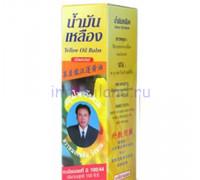 Тайский жидкий бальзам с пачули и имбирем 20 мл