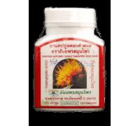 Желчегонный препарат для лечения желчного пузыря 100 капсул