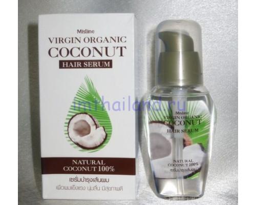 Сыворотка для волос с кератином Mistine 35 мл