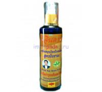 Сыворотка для укрепления волос Jinda 250 мл