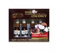 Улиточная сыворотка с коллагеном и эластаном с кокосом Snail 4 ампулы по 15 мл