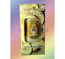 Мыло со змеиным маслом для проблемной кожи Soap with Snake Oil