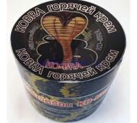 Тайский согревающий бальзам Кобра 100 гр