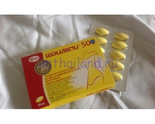 Обезболивающие тайские таблетки Postan 500
