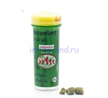 Тайские шарики «Я Хом Трахама» от тошноты и головокружения 40 шт