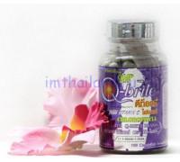 Тайские капсулы для похудения с хлорофиллом и витамином С Q – Brite