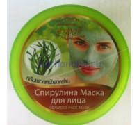Витаминная тонизирующая маска для лица со спирулиной 100мл