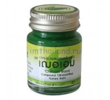 Тайский зеленый бальзам CherAim 22 гр