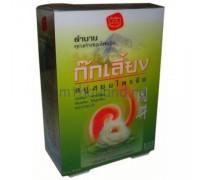 Натуральное травяное мыло Kokliang 90 гр