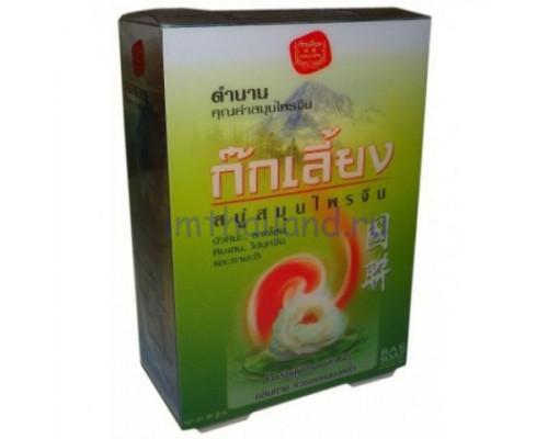 Натуральное травяное мыло Kokliang 150 гр