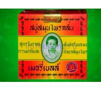 Тайское натуральное мыло Мадам Хенг 160 гр