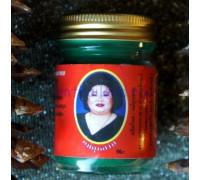 Тайский зеленый бальзам Hamar с перцем чили 60 гр
