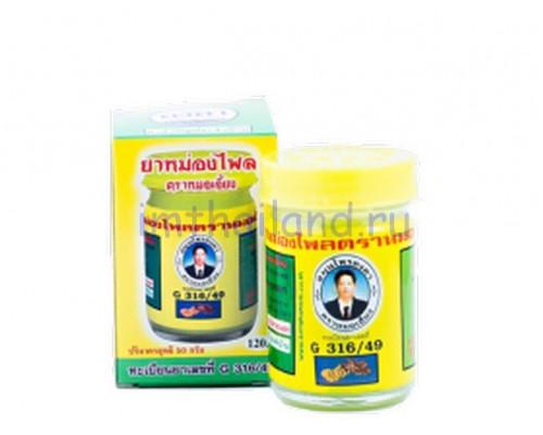 Тайский желтый бальзам Плай от остеохондроза 50 гр
