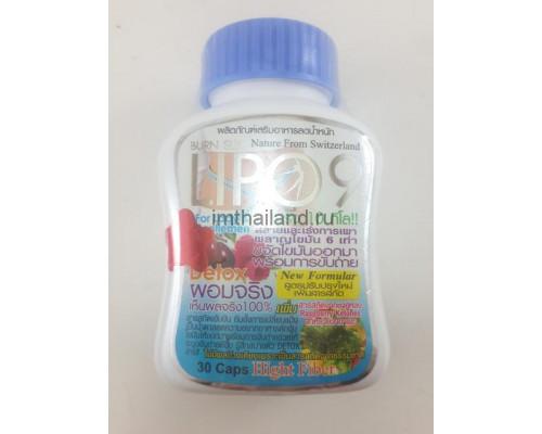 Тайские таблетки для похудения Lipo 9, 30 капсул