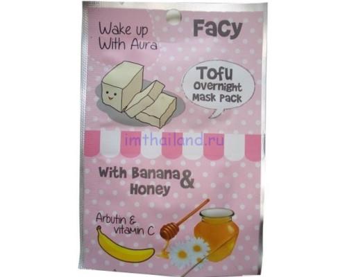 Несмываемая ночная маска для лица «Тофу, бананы и мед» Facy 10мл