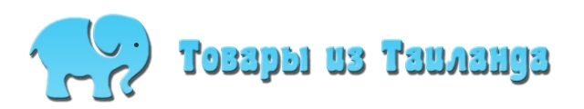 Тайский интернет магазин Moi-tailand.ru